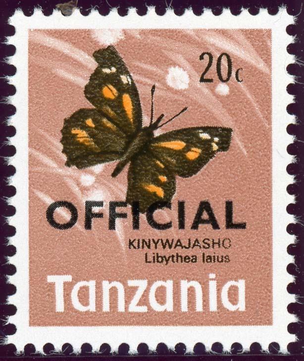 Tanzania:1973公用-3