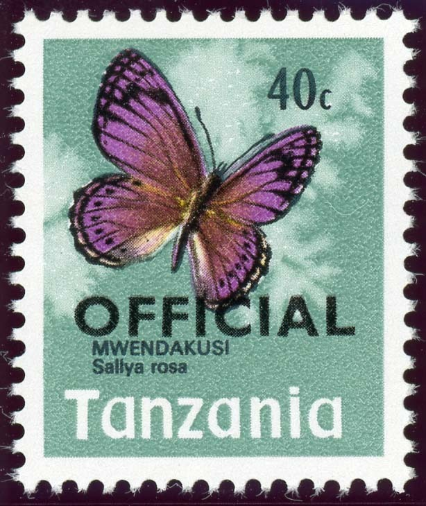 Tanzania:1973公用-4