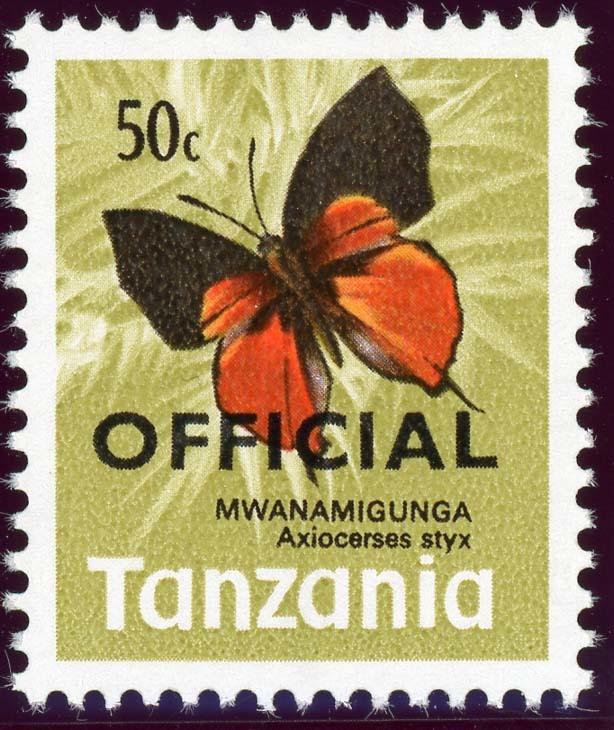Tanzania:1973公用-5