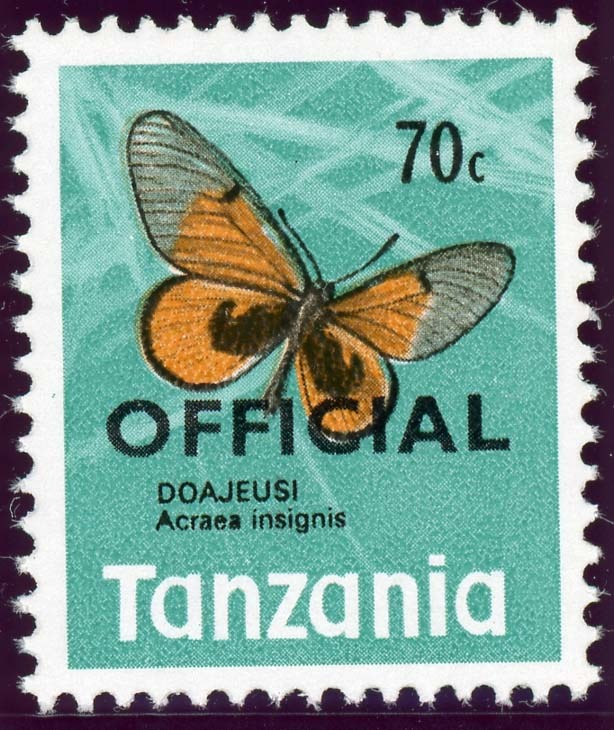 Tanzania:1973公用-6