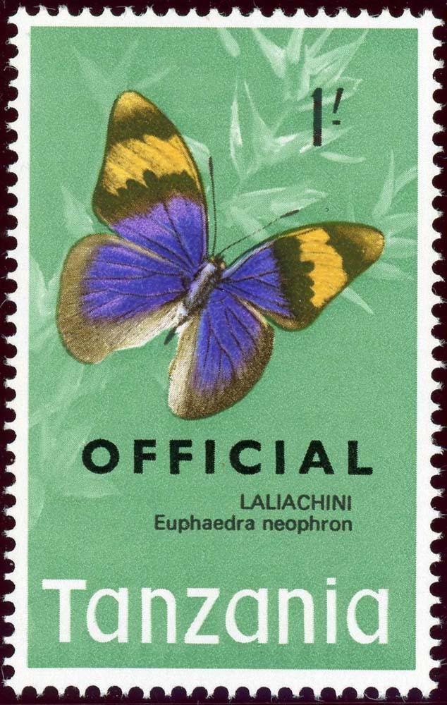 Tanzania:1973公用-7