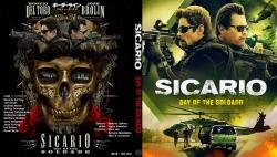 ボーダーライン:ソルジャーズ・デイ ~ SICARIO: DAY OF THE SOLDADO ~