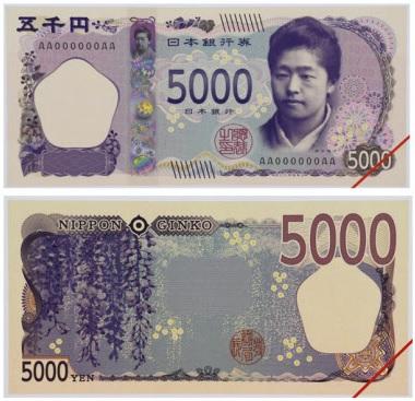 2019-4-14新五千円札