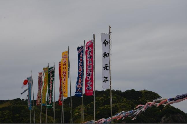 2019-4-29七里御浜