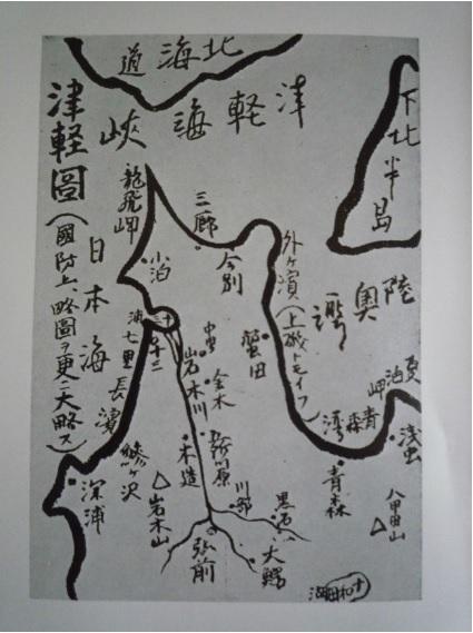2019-5-19太宰治の描いた津軽半島に地図