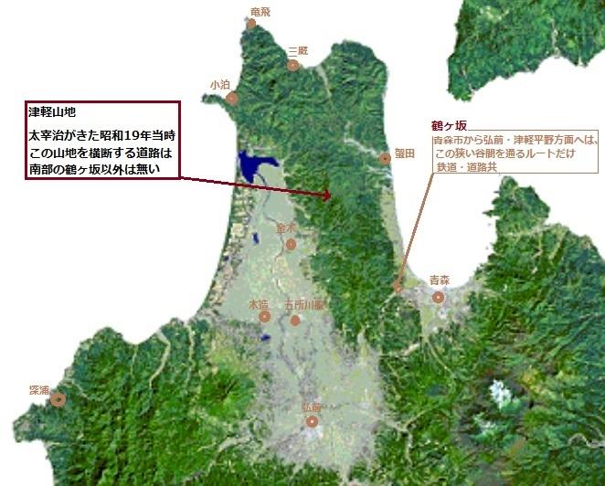 2019-5-20津軽半島衛星写真1