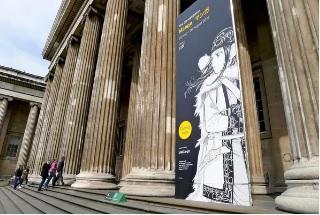 2019-5-26大英博物館のマンガ展1