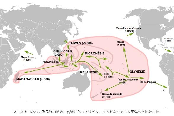 2019-6-11おーすとろネシア人の拡散
