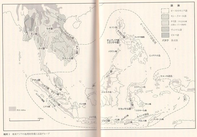 2019-6-10交易の時代の東南アジア-01