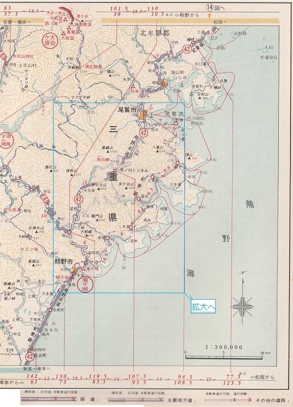 2019-6-15昭和44年の道路地図2