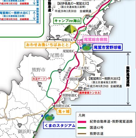 2019-6-16熊野尾鷲道路周辺