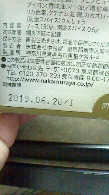 moblog_b19a2bdd.jpg