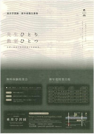 SCAN-7092-0001_R.jpg