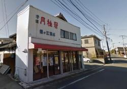 190314_02鐘ヶ江酒店
