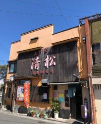 190314_05清松外観