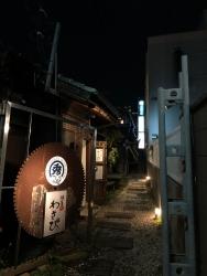 190323_09わさび入り口