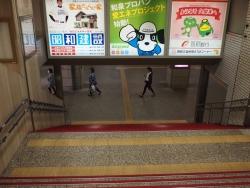 190523_03-2階段