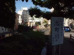 190523_08池町川標識