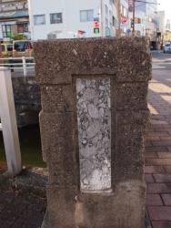 190527_03銘石