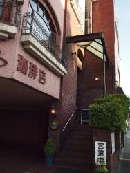 190601_17しのはら珈琲店
