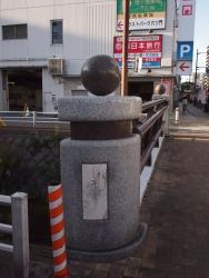 190607_01六ツ門橋竣工