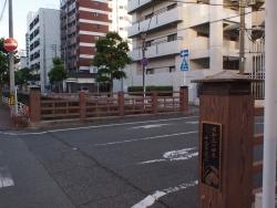 190607_14大黒橋竣工