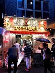 190616_07オクヨシ精肉店