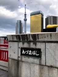 190617_14吾妻橋