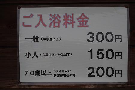 12-P4050040.jpg