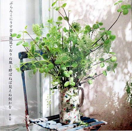 0401 花カレンダ-