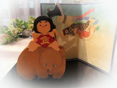 0406熊にまたがる金太郎