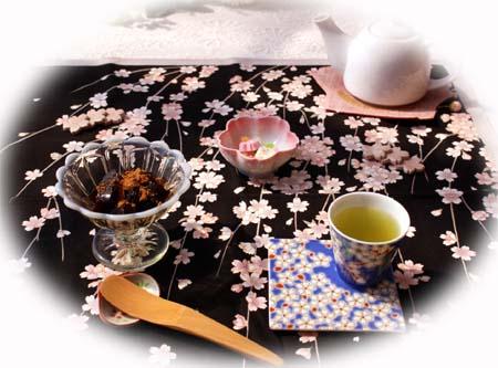 0408珈琲わらび餅 緑茶で