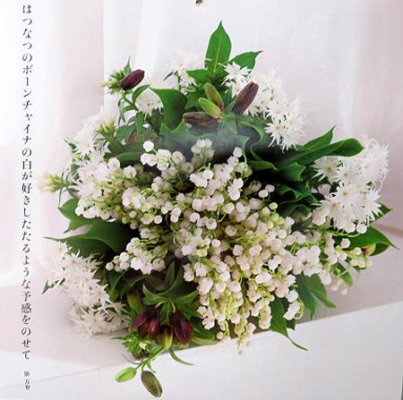 0501花カレンダ-