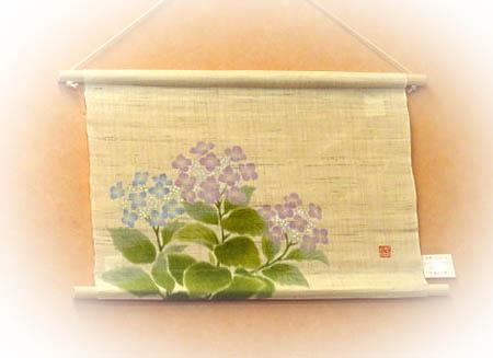 0515紫陽花