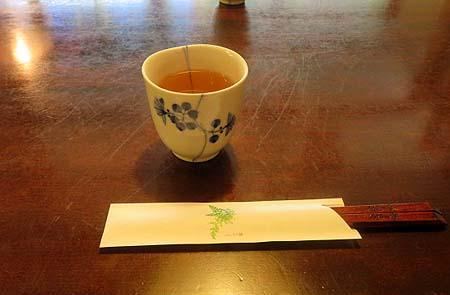 0525延命茶
