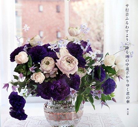 0601花カレンダ-
