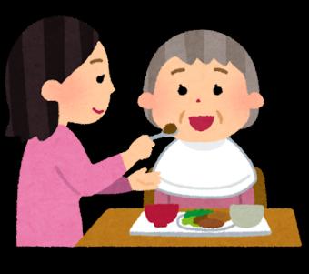 kaigo_syokujikaijo_woman_convert_20190513232419 (1)