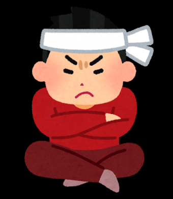pose_suwarikomi_-_コピー_convert_20190521201128 (1)