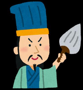 syokatsuryou_koumei_convert_20190522102018 (1)