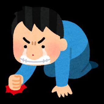 pose_kuyashii_man_271182129216954_convert_20190522102109 (1)
