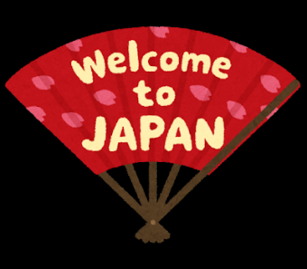 sensu_welcome_to_japan_convert_20190523144900 (1)
