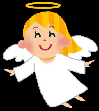 angel_convert_20190526163439 (1)
