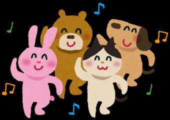 animal_dance_convert_20190526163401 (1)