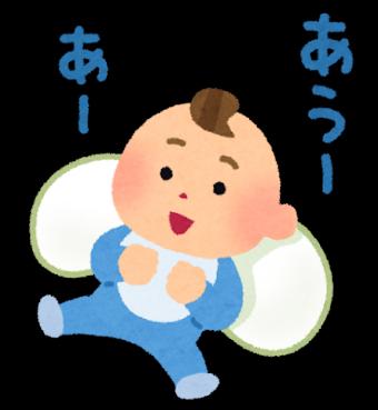 akachan_nango_convert_20190528195213 (1)