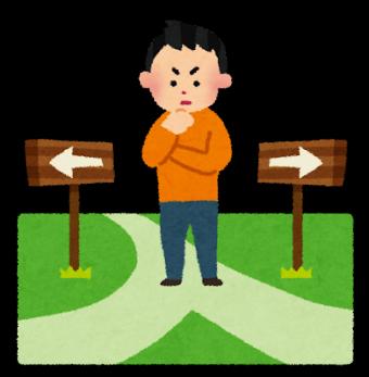 wakaremichi_man_convert_20190606021956 (1)
