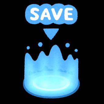 game_savepoint_convert_20190606211959 (1)