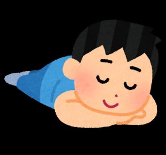 sleep_utsubuse_man_convert_20190609095612 (1)