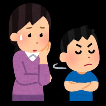 family_hankouki_haha_musuko_convert_20190617212928 (1)