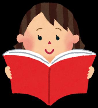 reading_girl_convert_20190617213024 (1)