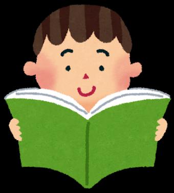 reading_boy_convert_20190617213001 (1)